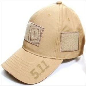 5.11 Tactical Gear Cap - Coyote