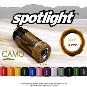 Military Camo Turbo Light / Keychain